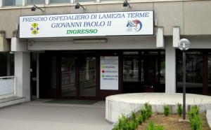ospedale_lamezia-ingresso