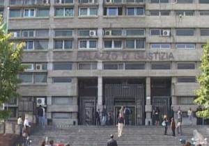 tribunale-cosenza-450