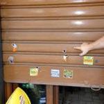 Intimidazioni: colpi pistola contro oreficeria a Crotone