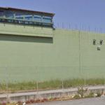 Carceri:Altro telefono cellulare rinvenuto su un detenuto a Vibo