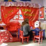 Catanzaro:aperta  Casa di Babbo Natale dell'oncologia pediatrica