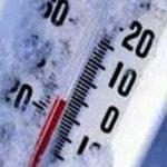 Il tempo: nel fine settimana piu' freddo su tutta Italia