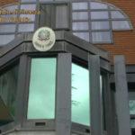 Bancarotta: beni per 5 mln sequestrati nel Vibonese, 4 denunce