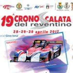 Automobilismo: la cronoscalata del Reventino alla 19ma edizione