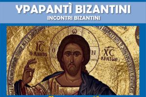 Conoscere il mondo delle icone bizantine con di Ypapanti'