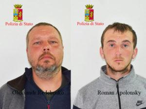 Migranti: in 37 in barca a vela a Gioia Tauro, fermati 2 scafisti