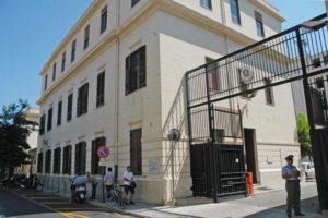 Guardia di Finanza: cambio a comando provinciale Reggio Calabria