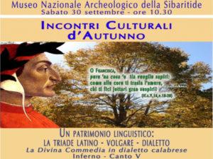 Al Museo della Sibaritide ritorna il ciclo Incontri Culturali d'Autunno