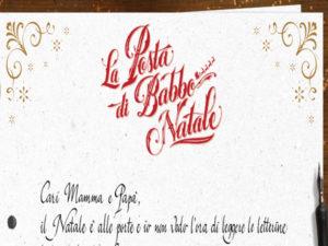 Poste Italiane rinnova tradizione  letterine a Babbo Natale