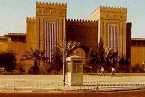 Iraq: condannata a morte jihadista tedesca di origine marocchina