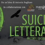 """Lamezia: nascono   i """"Suicidi letterari"""" di Antonio Pagliuso"""