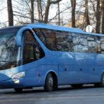 Comune Pizzo: lunedi' il via al servizio di trasporto pubblico