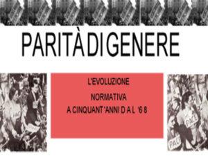 """8 marzo: """"Parità di Genere"""" al Galluppi di Catanzaro"""