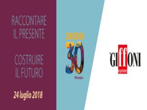 Giffoni Film Festival: Regione Calabria partecipa a convegno