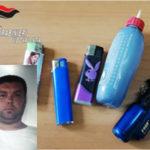 Incendi boschivi: un arresto dei carabinieri nel Vibonese