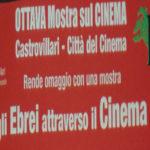 Castrovillari: gli ebrei attraverso il cinema, una mostra