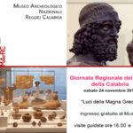 Musei: MarRc Reggio Calabria aderisce alla giornata regionale