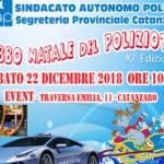 Catanzaro: Babbo Natale del poliziotto 2018, 11^ edizione