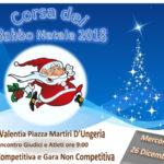 La corsa di babbo natale a Vibo Valentia il 26 dicembre