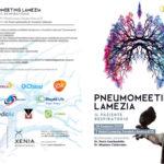 Sanita': convegno scientifico su Pneumomeeting Lamezia