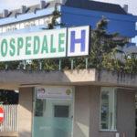 Lamezia: Comitati sanità, scioglimento Asp inciderà su ospedale