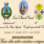 San Pietro Apostolo: museo per la memoria storica sampietrese
