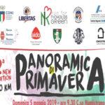 """Lamezia: al Chiostro la """"2a New Edition Panoramica di Primavera"""""""