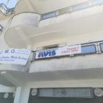 Beni confiscati: domani a Lamezia inaugurazione nuova sede Avis