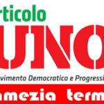 """Lamezia: Articolo Uno """"ci si presenti uniti per risultare vincenti"""""""
