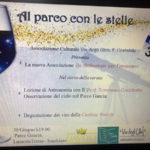 """Lamezia: """"Un Anthurium per Francesco"""" """"Al Parco con le stelle"""""""