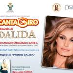 """Musica: a Serrastretta """"Il cantagiro nel ricordo di Dalida"""""""
