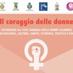 """""""Il coraggio delle donne"""", evento promosso dalla Cpa Regione"""
