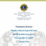 """Lions Club Lamezia presenta service """"scambi e campi per la gioventu' """""""