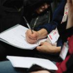 """Lamezia: evento formativo  su """"Lavoro e Sclerosi multipla"""