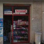 Lamezia: dopo ben 32 anni chiude l'edicola di Via Salvatore Miceli