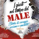 """Lamezia: al teatro Grandinetti """"I giusti nel tempo del male"""""""
